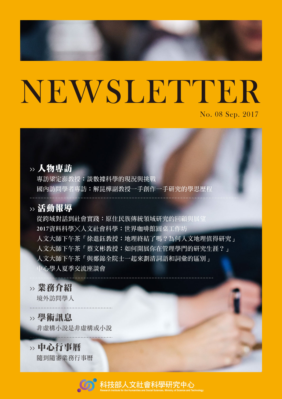 RIHSS Newsletter No. 08